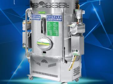 低氮天然气锅炉